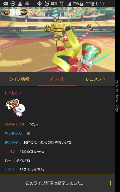 f:id:hiroyuki2015:20170527131646j:image