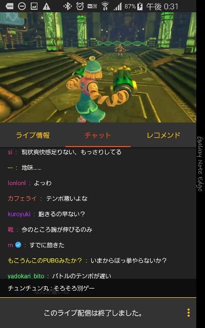 f:id:hiroyuki2015:20170527132101j:image