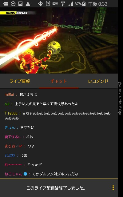 f:id:hiroyuki2015:20170527133333j:image