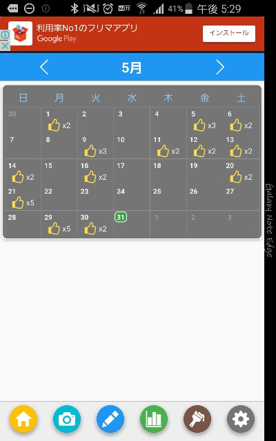 f:id:hiroyuki2015:20170531173303j:image