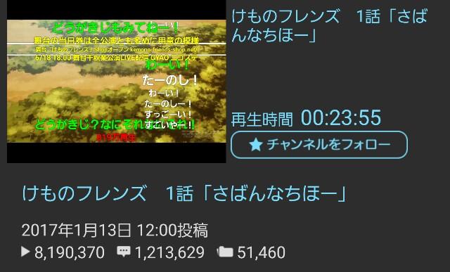 f:id:hiroyuki2015:20170616050026j:image