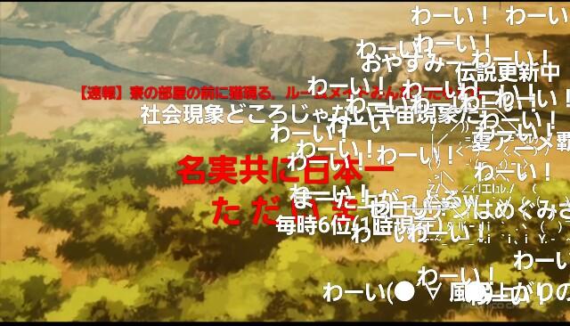 f:id:hiroyuki2015:20170616052047j:image