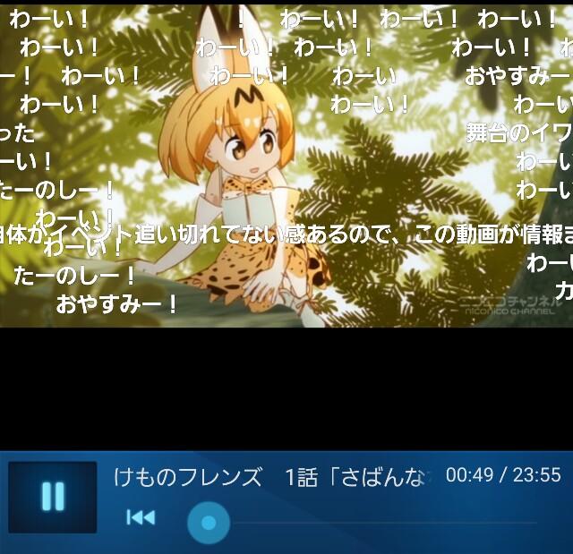 f:id:hiroyuki2015:20170616052927j:image
