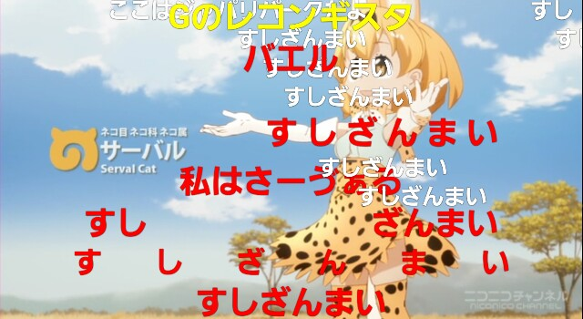f:id:hiroyuki2015:20170616054327j:image
