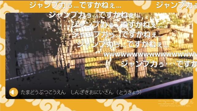f:id:hiroyuki2015:20170616061506j:image