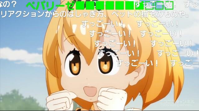 f:id:hiroyuki2015:20170616065954j:image