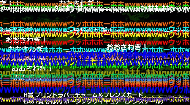 f:id:hiroyuki2015:20170616071934j:image