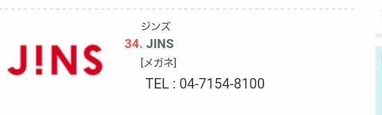 f:id:hiroyuki2015:20170618044558j:image