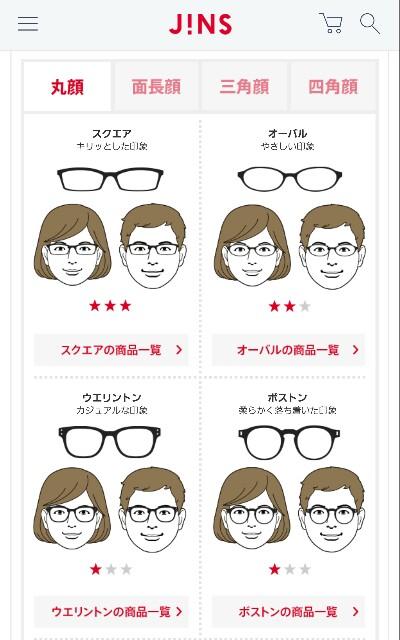 f:id:hiroyuki2015:20170618052848j:image