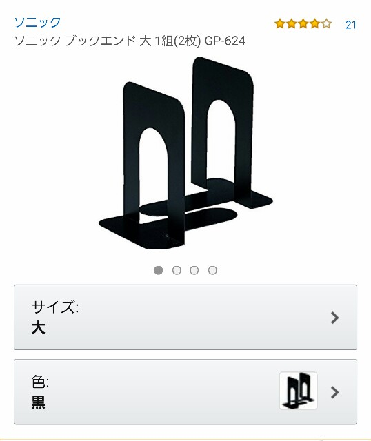 f:id:hiroyuki2015:20170626075546j:image