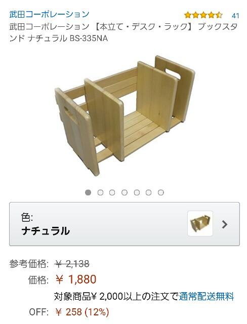 f:id:hiroyuki2015:20170626081007j:image