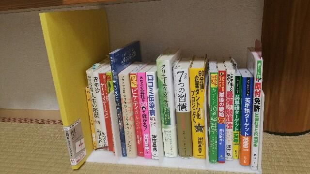 f:id:hiroyuki2015:20170627174304j:image