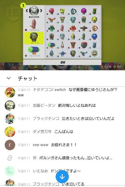 f:id:hiroyuki2015:20170701215555j:image