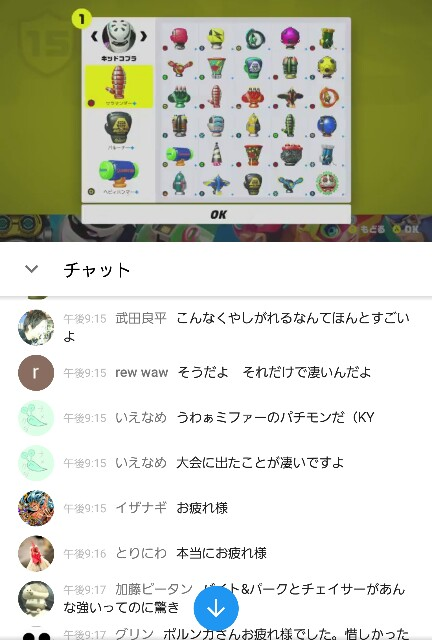 f:id:hiroyuki2015:20170701220408j:image