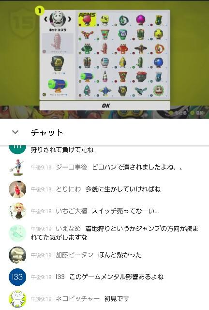 f:id:hiroyuki2015:20170701220420j:image
