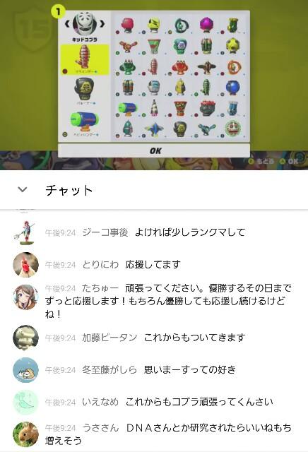 f:id:hiroyuki2015:20170701220812j:image