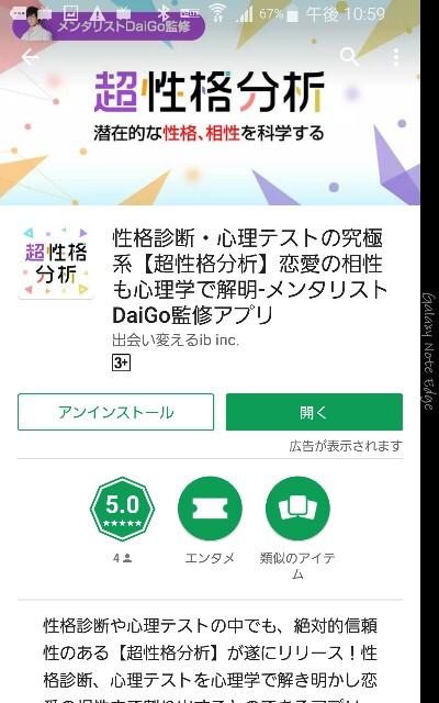 f:id:hiroyuki2015:20170709230008j:image