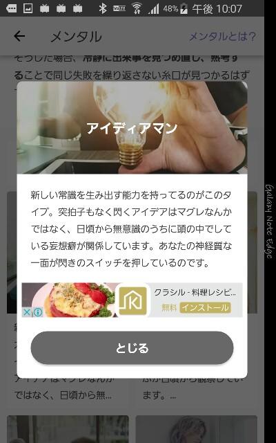 f:id:hiroyuki2015:20170709230050j:image