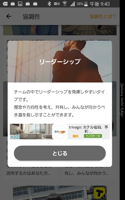 f:id:hiroyuki2015:20170709230105j:image
