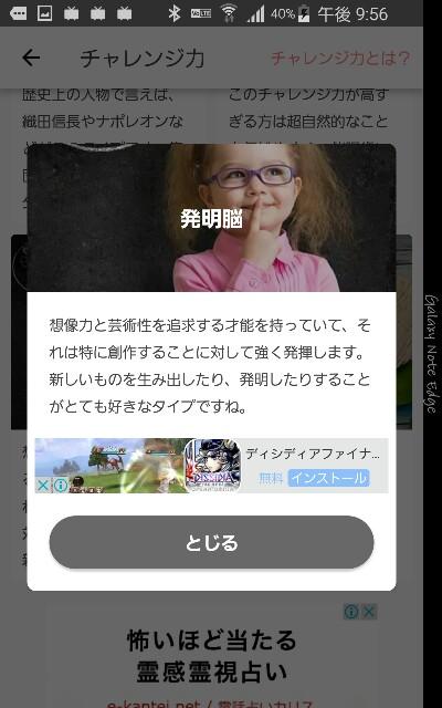 f:id:hiroyuki2015:20170709230237j:image