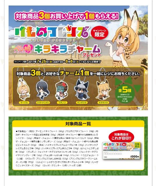 f:id:hiroyuki2015:20170722000302j:image