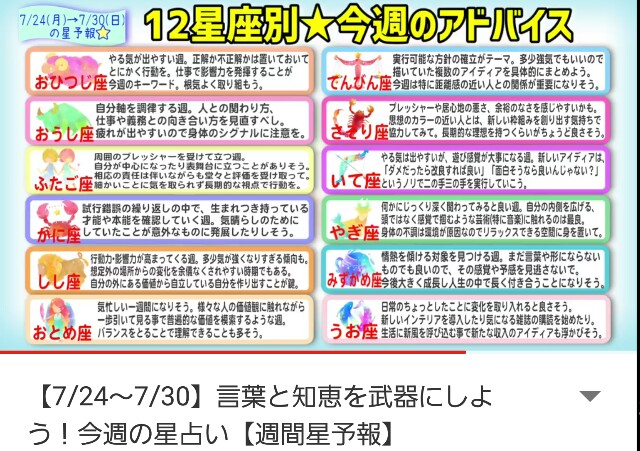 f:id:hiroyuki2015:20170724043611j:image