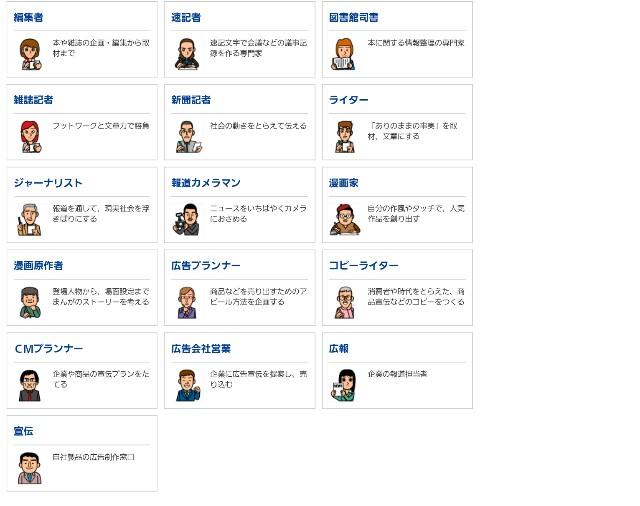 f:id:hiroyuki2015:20170724044646j:image