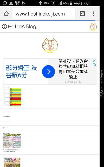 f:id:hiroyuki2015:20170728091439j:image