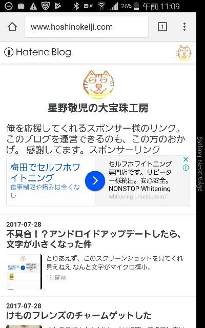 f:id:hiroyuki2015:20170728111005j:image