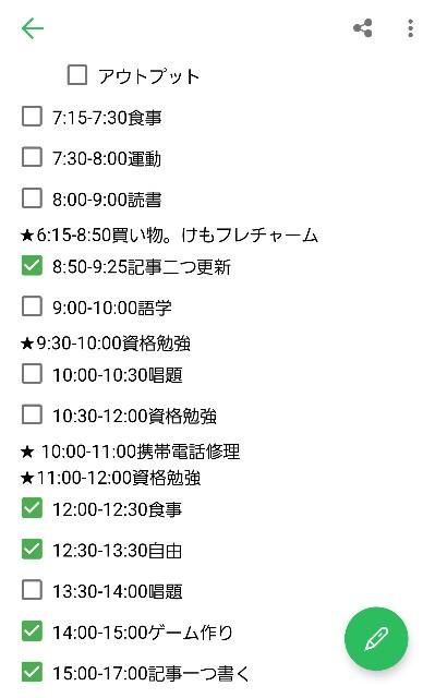f:id:hiroyuki2015:20170728181511j:image