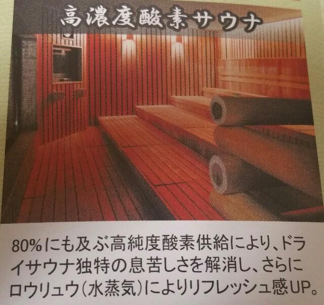 f:id:hiroyuki2015:20170731071902j:image