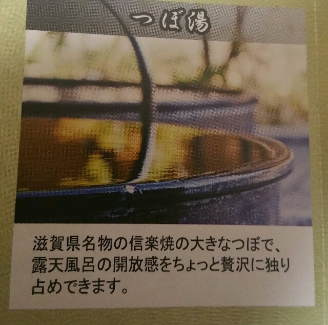 f:id:hiroyuki2015:20170731073508j:image