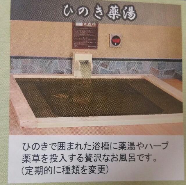 f:id:hiroyuki2015:20170731074143j:image