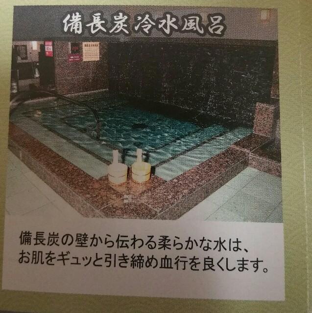 f:id:hiroyuki2015:20170731074611j:image