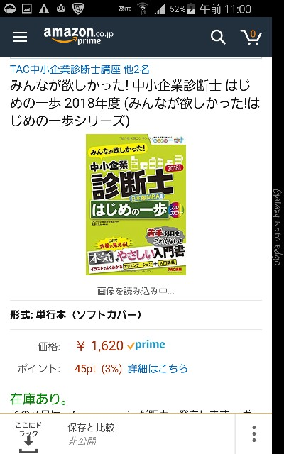 f:id:hiroyuki2015:20170914111003j:image