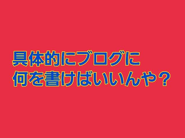 f:id:hiroyuki2015:20170924223625j:image