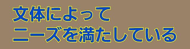 f:id:hiroyuki2015:20170924235126j:image