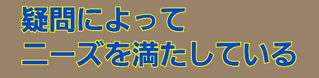 f:id:hiroyuki2015:20170924235607j:image