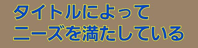 f:id:hiroyuki2015:20170925002133j:image