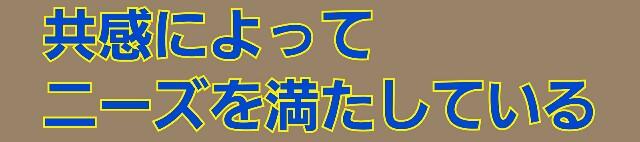 f:id:hiroyuki2015:20170925004009j:image