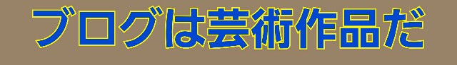 f:id:hiroyuki2015:20170925005729j:image