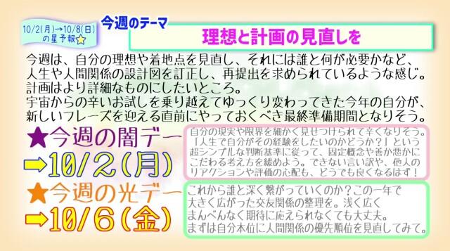 f:id:hiroyuki2015:20171007032527j:image