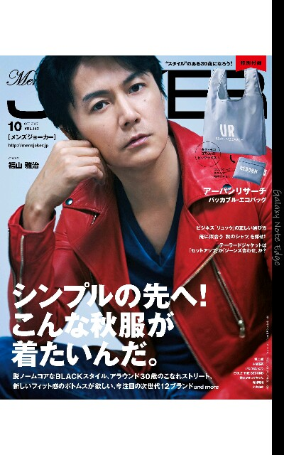 f:id:hiroyuki2015:20171012090922j:image