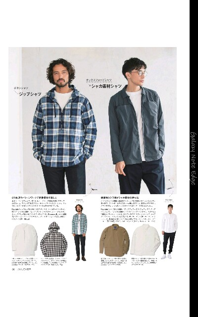 f:id:hiroyuki2015:20171012091552j:image