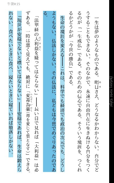 f:id:hiroyuki2015:20171104001600j:image