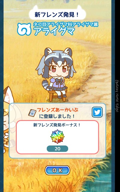f:id:hiroyuki2015:20180126160112j:image
