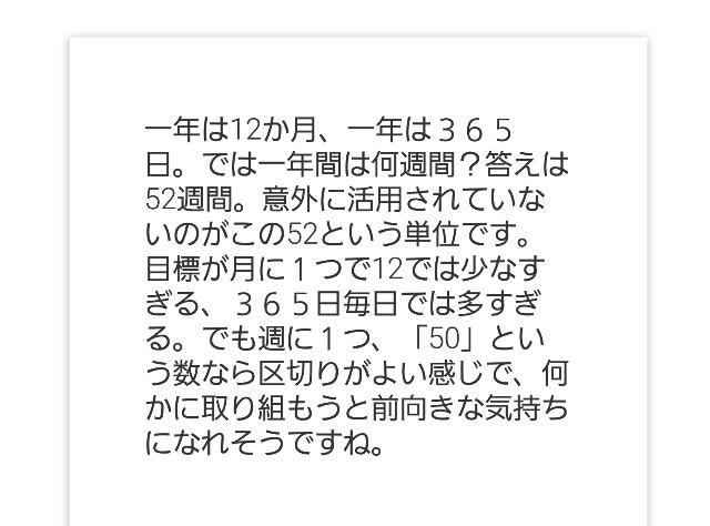 f:id:hiroyuki2015:20180814194517j:image