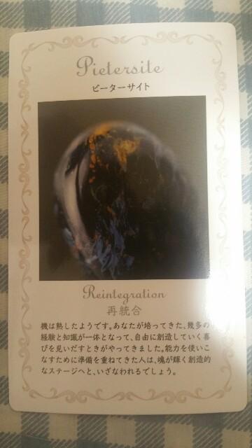 f:id:hiroyuki2015:20181011061218j:image