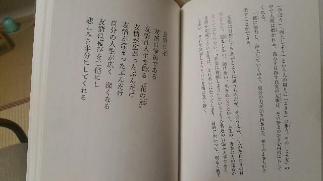 f:id:hiroyuki2015:20181026012841j:image