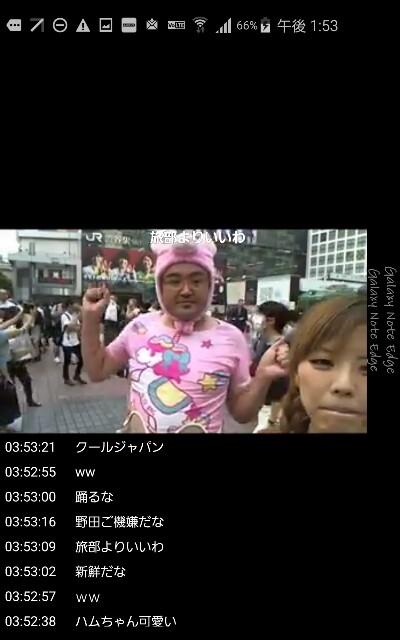 f:id:hiroyuki2015:20191209145744j:image